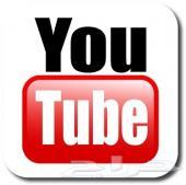 قناة يوتيوب للبيع 172000 ألف مشترك
