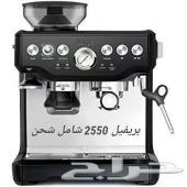 بريفيل بريفل2550 مكينة قهوة sage