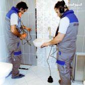 شركة كشف تسرب المياه 0500575649
