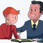 تدريس ومتابعة لغة انجليزية