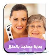 استقدام العمالة المغربية في ضرف وجيز