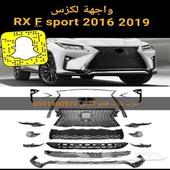 واجهة لكزس rx f sport 2016 2019