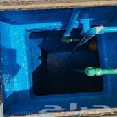 عزل خزانات تنظيف خزانات تنظيف شقق السعر dr