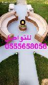 ايجار_شاليهات وفلل  درة_العروس