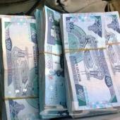 مطلوب تمويل 100الف