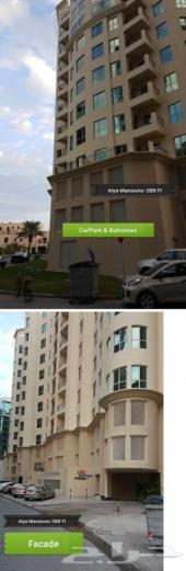 شقة  في  افخم ابراج جزيرة امواج في البحرين