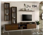 طاولة تلفزيون صناعه سعوديه بتصميم تركي