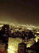 اناشاب يمني مقيم