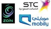 شرايح بيانات مفتوح الرياض