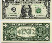 مطلوب دولار أمريكي ورق .