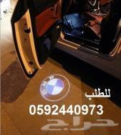 بروجكتر الأنوار الترحيبية لسيارات BMW