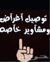 توصيل وطلبات الى البحرين والعكس