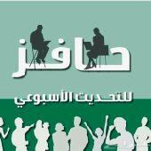 تحديث وتسجيل حافز وحساب المواطن