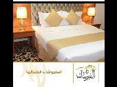 افرش سريرك فرش فندق 5نجوم n n