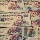 للبيع عملة صدام حسين