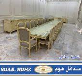 خدمه عملاءsdail33