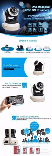 كاميرات مراقبة للمحلات والاستراحات والبيوت HD