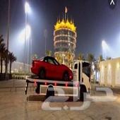 سطحه توصيل سيارات إلى البحرين سعر مغري