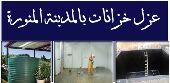 شركه فرسان المجد لنقل العفش بالمدينة المنورة