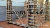 مقاول بناء ملاحق مجالس فلل أسباب غرف ترميم