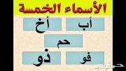 مدرس خصوصي مصري  بالعلا تأسيس ومتابعة