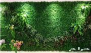 العشب الصناعي والطبيعي وتنسيق الحدائق