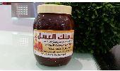 عسل سدر اصلي0560219911