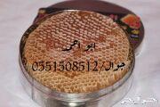 عسل سدر حضرمي دوعني 1441 اصلي وذمه توصيل مجان