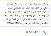 فيلا دورين للبيع _الرياض الشفاء حي الحزم