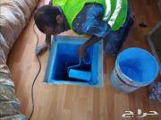 كشف تسربات المياه بدون تكسير والعوازل حل ارتف