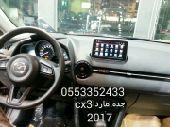 شاشه مازداcx3 اصدار8