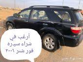 جدة - طلب سياره فورشنر 2009