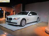 مطلووب BMW 730 بي ام