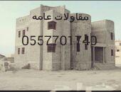 مقاول عام بناء ملاحق علوي مجالس ارضي ترميم
