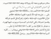 ارض للبيع بحي الصفر في خميس مشيط