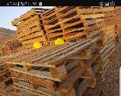 الباحة - طبالي خشب   العدد