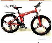 دراجة هوائية قابله لطءي