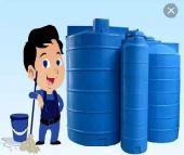 تنظيف خزانات بمكه وعزلها ضد التسريب مع الضمان