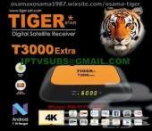 تايجر t3000 extra