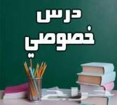محفظ قرآن كريم ومعلم تأسيس بالدمام