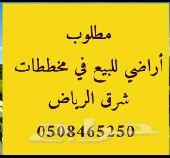 بيع وشراء وتسويق منح شرق الرياض طريق رماح