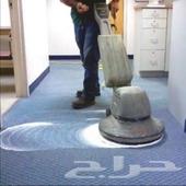 شركة تنظيف سجادكنب خزانات شقق فلل مجالس منازل