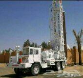 حفر أبار الخرج الرياض