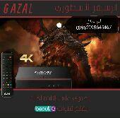 غزال 4k-H265 البي اوت بدون انترنت 500 ريال