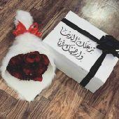اختار الهديه المناسبه هدايا بالاسماء بذوقك