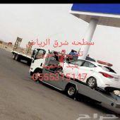 سطحه شرق الرياض وداخل الرياض وتقديرات مرور