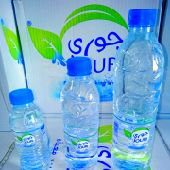 مياه جوري بارخص الاسعار