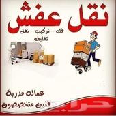نقل أثاث داخل الرياض