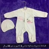 ملابس اطفال سورية 100