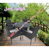 طاولات وكراسي حدائق